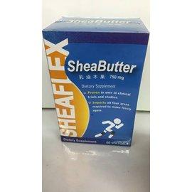 敏捷力 乳油木果液態軟膠曩 60粒^(盒^)^~3盒^~全素食品