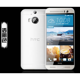 HTC M9 Plus 手機殼/保護套/手機保護殼/清水套