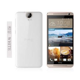 HTC E9 Plus 手機殼/保護套/手機保護殼/清水套