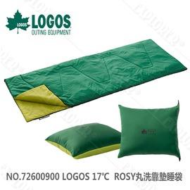 探險家露營帳篷㊣NO.72600900 日本品牌LOGOS ROSY17℃丸洗靠墊睡袋 中空棉 信封型好收納 可水洗 保暖 露營 野餐 旅遊 多功能