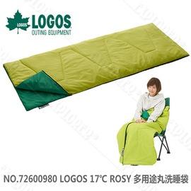 探險家露營帳篷㊣NO.72600980 日本品牌LOGOS ROSY 17℃多用途丸洗睡袋 中空棉 信封型好收納 可水洗 保暖 露營 野餐 旅遊 多功能