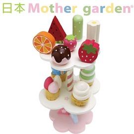 阿拉丁玩具~ Mother Garden~野草莓三層冰淇淋架組