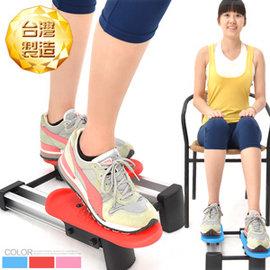 台灣製造!!彈力趣味滑步機P274-02 (太空漫步機.有氧划步機.美腿機迴力踏步機.辦公室運動健身器材.推薦哪裡買)