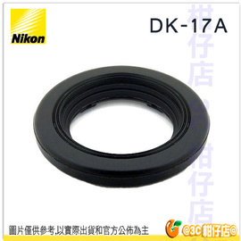 ^~^~ NIKON DK~17a DK17A 防霧接目鏡 取景器 國祥 貨 眼罩 D3x