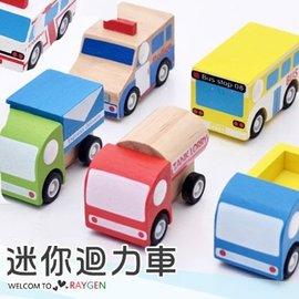 木製卡通迴力迷你小汽車 玩具【HH婦幼館】