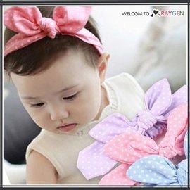韓風條紋點點立體兔耳朵頭飾 兒童髮帶 髮箍【HH婦幼館】