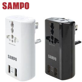 ~e~man~SAMPO聲寶 雙USB 2.1A萬國充 轉接頭^(EP~U141AU2^)