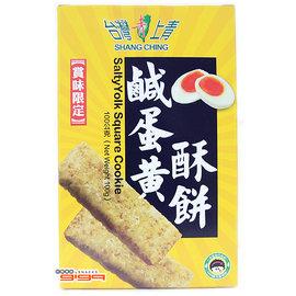 【吉嘉食品】鹹蛋黃酥餅 1盒45元,另售莊家方塊酥{153-525:1}