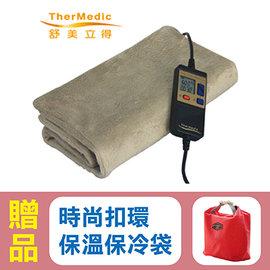 ~舒美立得~動力式熱敷墊DR3663~軀幹部位30X60cm,贈品: 扣環保溫保冷袋x1