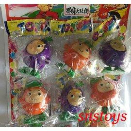 sns 古早味 懷舊童玩 發條 玩具 發條大玩偶 發條娃娃^(12入 組^)會自行走路
