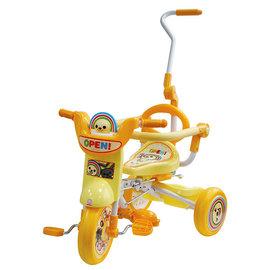 OPEN小醬魔法摺疊童車三輪車-黃