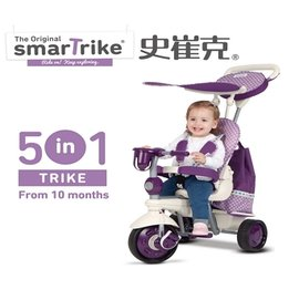 【紫貝殼】『CIB11-4』【英國 smarTrike 史崔克】極速賽克嬰幼5合1觸控三輪車(璀璨紫)原廠公司貨