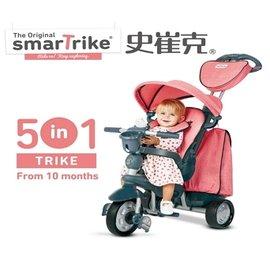 【紫貝殼】『CIB12-4』【英國 smarTrike 史崔克】探險者嬰幼5合1觸控三輪車-櫻花粉 原廠公司貨