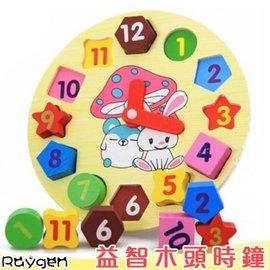 彩色卡通兔子 拼圖 拼板 數字時鐘 形狀配對 積木 兒童早教類 木製玩具【HH婦幼館】