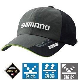 ◎百有釣具◎SHIMANO CA-010P 精美刺繡 GORE-TEX 防潑水 透氣 遮陽釣魚帽 顏色:黑(45195 8)