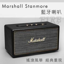 ~ 貨~Marshall Stanmore 藍牙喇叭 黑 音箱 音響 支援RCA 光纖 手