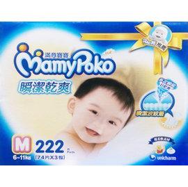 滿意寶寶 瞬潔乾爽 M222 片 箱