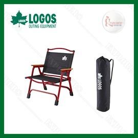 探險家露營帳篷㊣NO.73173043 日本品牌LOGOS NEOS組立式輕量椅(黑) 摺疊椅 休閒椅 折疊椅 折合椅 甲板椅 野餐椅 露營椅