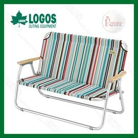 探險家露營帳篷㊣NO.73174030 日本品牌LOGOS條紋雙人戀愛椅 雙人椅情人椅對對椅摺疊椅折合椅折疊椅沙發椅