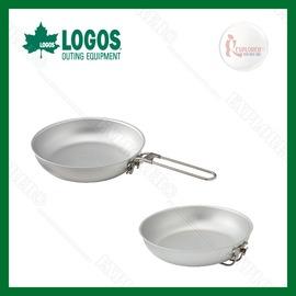 探險家露營帳篷㊣NO.81064155 日本品牌LOGOS FD折疊把手鋁合金平底鍋(直徑20.5) 鋁合金煎盤 煎鍋 折疊式把手