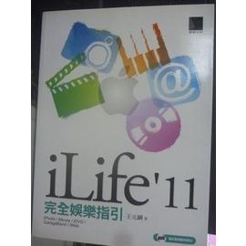 ~書寶 書T6╱電腦_WDY~iLife 11完全娛樂指引_王元綱_附光碟