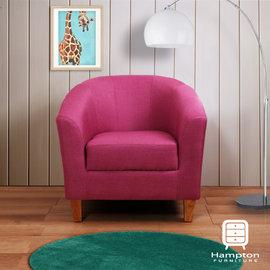 ~Ailiwu愛麗屋~H ton莫里斯布面休閒椅~~玫紅色 原木色腳 單人沙發 主人椅 椅
