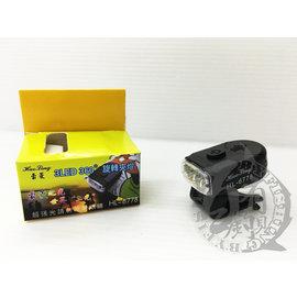 ◎百有釣具◎HaoLing HL-6778 3LED 360度 輕便旋轉夾燈 90度上下調整 夾帽燈