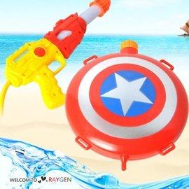 美國隊長盾牌造型兒童背包式水槍 沙灘 戲水玩具【HH婦幼館】