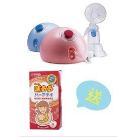 【寶貝俏媽咪】spectra 貝瑞克 第8代 雙邊電動吸乳器 LS00278 ★買就送哺多多媽媽專用飲品40gm