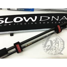 ◎百有釣具◎上興 台灣製造 SLOW DNA 漂 槍柄 高級船釣路亞竿/鐵板竿 規格:B62MH/B63MH