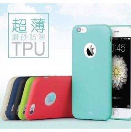 iphone6 6s 馬卡龍繽紛軟殼 iphone6plus 6splus 軟殼