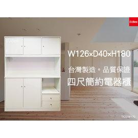 ~優彼塑鋼~4.2尺2抽大平台 櫃 櫥櫃 收納櫃 碗盤櫃 抗菌 可拆售^(TK233^)