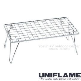 【日本 UNIFLAME】不鏽鋼摺疊置物網架(約1.7㎏).多功能置物架.料理架.爐架.不鏽鋼架.折疊桌/分散耐荷重30kg/U611630