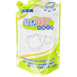 膚潔樂防蹣抗菌嬰兒洗衣精補充包3包入特惠組