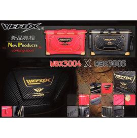 ◎百有釣具◎V-FOX WEFOX WBX-3003 高級輕量化軟式冰箱 軟冰 35公升 顏色隨機出貨