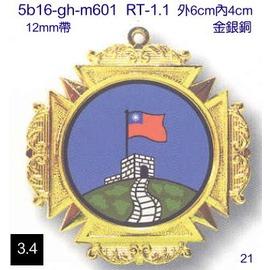 5b16~gh~m601_合金~獎盃獎牌獎座 獎杯製作 水晶琉璃工坊 商家