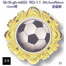 5b16~gh~m655_合金~獎盃獎牌獎座 獎杯製作 水晶琉璃工坊 商家