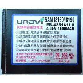 (台灣製)SAMSUNG Galaxy ACE 2 i-8160 i8160 / S3mini i8190 / S7562 EB425161LU 4.35V防爆鋰電池 (1500mAh) [OBM-00008]