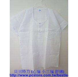 ~日鶴牌~1000X 竹紗男大短袖 ^(半開襟^) 40~50號 ^|^| 100^%天然