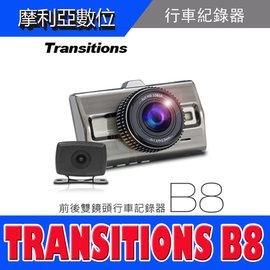 全視線 B8 ^(附16G^) SONY感光元件 前後雙鏡頭 行車記錄器 另售MIO MI