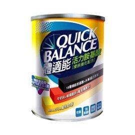 【J-Love】Quick Balance體適能 活力胺基酸  420g 瓶