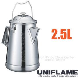 【日本 UNIFLAME】可吊式不鏽鋼水壺2.5L.開水壺.泡茶壺/18-8食品級不鏽鋼.安全耐用/泡茶.露營.居家皆適用/U660324