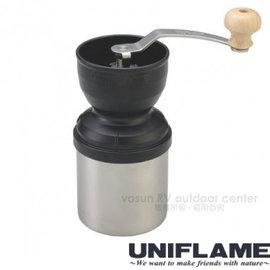 【日本 UNIFLAME】日本製 收納式手搖磨豆機.手搖式迷你咖啡豆研磨機.咖啡機.咖啡壺/不鏽鋼.收納小巧/664070