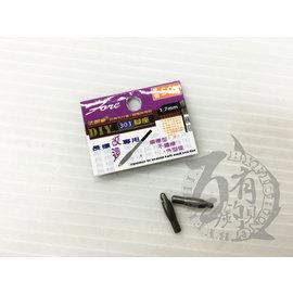 ◎百有釣具◎法朗樂 DIY 303 腳座(303不鏽鋼腳座) 長標改造專用 標腳專用 1.5mm/1.7mm/2.0mm