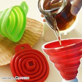 創意食品級矽膠摺疊伸縮漏斗 液體分裝【HH婦幼館】
