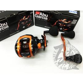 ◎百有釣具◎ABU Garcia Orange MAX3 DH 小烏龜 路亞/筏釣 鼓式捲線器 現貨:左手/右手 附:單/雙手把