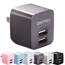 ~ONPRO~UC~2P01 USB雙埠電源 器 充 ^(5V 2.4A^)