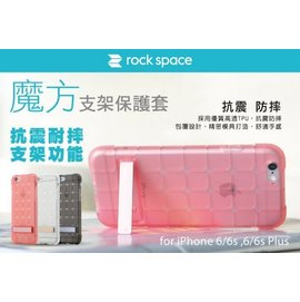 Rock space魔方系列~支架~iPhone 6  6S^(4.7吋^) 保護殼 手機