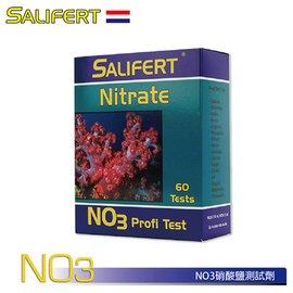 S008 微笑的魚水族~荷蘭Salifert~ 級測試劑 NO3 硝酸鹽~