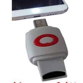 micro SD 手機平板電腦兩用 二合一 OTG讀卡器/讀卡機 (micro usb + usb 3.0) [LSD-00005]